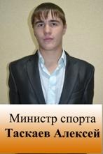 pravitelstvo2013-1
