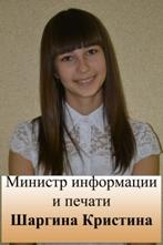 pravitelstvo2013-4
