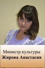 pravitelstvo2013-7