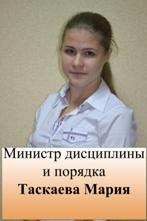 pravitelstvo2013-8