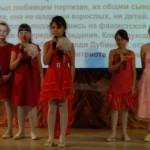 открытие_года_театра_22.02.19_8
